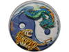 Ultra-Star 175G Ultimate Disc - Yin-Yang Full Color
